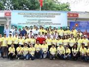 泰国驻越南大使馆在太原省举行慈善活动