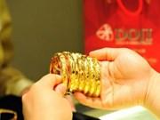 7月29日越南黄金价格超过3950万越盾