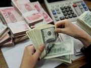7月29日越盾对美元汇率中间价下调6越盾
