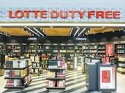 乐天免税店越南内排机场店盛装开业