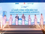 越竹航空学院动工兴建
