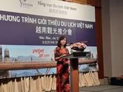 越南在中国台湾推介旅游