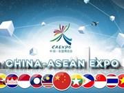 第16届东盟中国博览会将于9月20日至23日在南宁举行