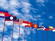 越南与东盟大家庭同行二十四年
