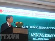 越南与马来西亚努力向双边贸易额150亿美元的目标迈进