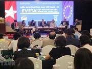 促进越南与欧盟贸易投资合作