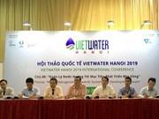 越南全力抓好水资源管理  实现可持续发展目标