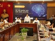 越南大力推动人工智能生态系统发展