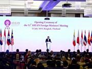 AMM会议 - 52:东盟外长讨论了许多地区问题