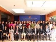 越共中央组织部部长范明政对南非进行工作访问