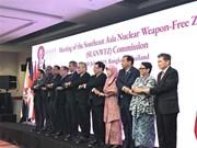 越南出席东南亚无核武器区条约委员会会议
