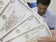 越南发行政府债券成功筹资6.32万亿越盾