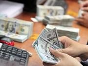 8月1日越盾对美元汇率中间价上涨6越盾