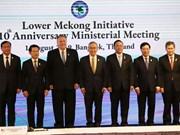 """AMM 52:越南出席第12次""""湄公河下游倡议""""部长级会议"""