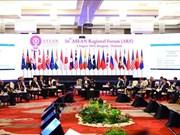 越南政府副总理兼外长范平明出席第26届东盟地区论坛