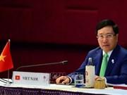 范平明在第20届东盟与中日韩外长会上讲话