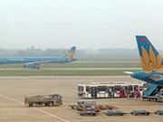 """因受第三号台风""""韦帕""""的影响越南国家航空公司取消飞往大叻的各个航班"""