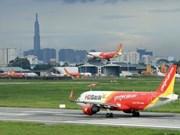 """越南各家航空公司因受台风""""韦帕""""影响调整航班执行计划"""