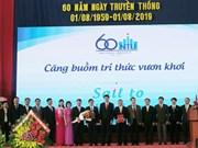 越南芽庄大学力争成为东南亚一流渔业人力资源培训基地