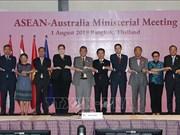澳大利亚承诺为东南亚反拐活动提供支持