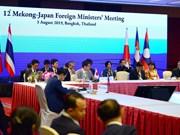 AMM-52:越南政府副总理兼外长范平明出席第12届湄公河-日本外长会议