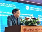 芹苴市在俄罗斯举行贸易投资与旅游促进活动