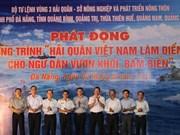 """""""越南海军是渔民远海捕捞的靠山""""活动启动"""