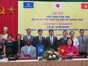 世行和日本协助越南改善税务系统