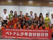 友好访问日本之旅给越南少年留下难忘的体验