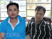 从柬埔寨非法运输毒品回越南境内销售的两名嫌犯被捕