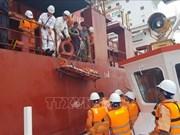 越南对海上遇险的菲律宾船员进行紧急救援