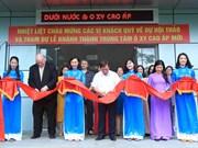 越南水下和高气压医学发展迈上新步伐