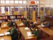 越南与老挝加强军队图书馆的合作