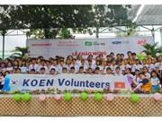 韩国志愿者参加胡志明市学校设施升级改造项目