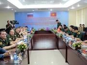 越南国防部与俄罗斯国防部加强交流沟通