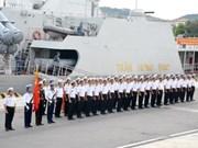 """越南海军016""""光忠""""号导弹护卫舰抵达越南 圆满结束对俄罗斯进行的历史性访问"""