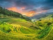安沛省木江界县努力推动旅游业发展