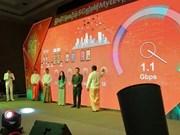 越南军队电信工业集团 5G技术正式亮相缅甸