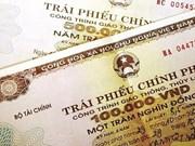 越南政府债券发行:本周成功筹资1.85万亿越盾