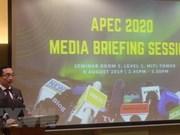 马来西亚为2020年APEC会议做出积极准备