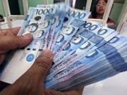 菲律宾第二季度经济增长率创四年来新低