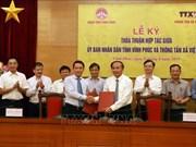 越通社与永福省人民委员会签署信息宣传合作协议
