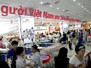 提升越南货在国内外市场上的地位