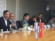 以色列特拉维夫市愿同越南各省市分享经验与开展合作