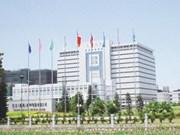 日本住江织物株式会社即将在越南开设工厂