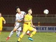 2019年东南亚U18足球锦标赛:越南队以1比4输给澳大利亚队