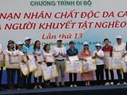 胡志明市:近3000人参加为橙毒剂受害者步行活动