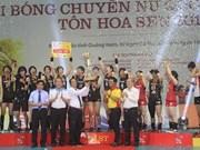 2019越南莲花彩钢顶VTV杯国际女子排球锦标赛落幕:日本NEC队夺冠