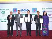 越南最佳投资者关系上市公司获表彰