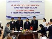 越南与日本合作发展人力资源